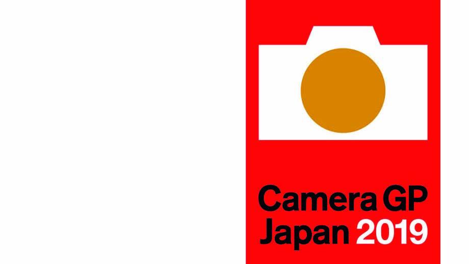 Названы лауреаты премии Camera Grand Prix 2019