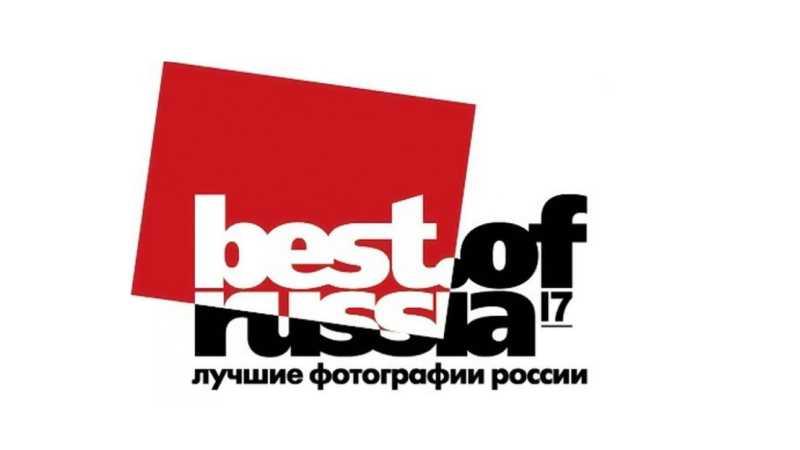 Best of Russia-2017. Лучшее негативное?