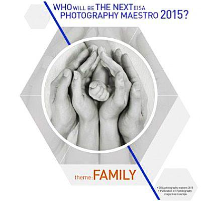 Тема конкурса EISA Maestro 2015 – «Семья»