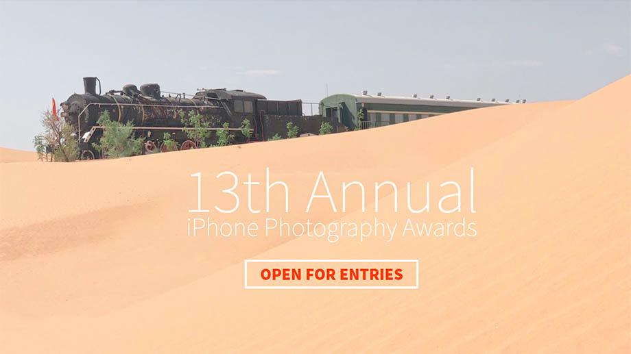 13-й iPhone Photography Awards: приём работ по 31 марта 2020
