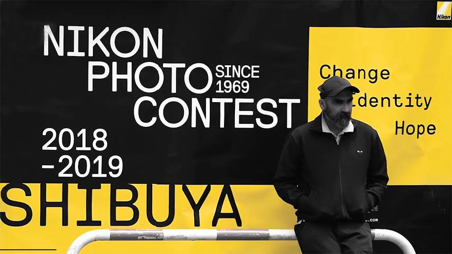 Подведены итоги Nikon Photo Contest 2018-2019