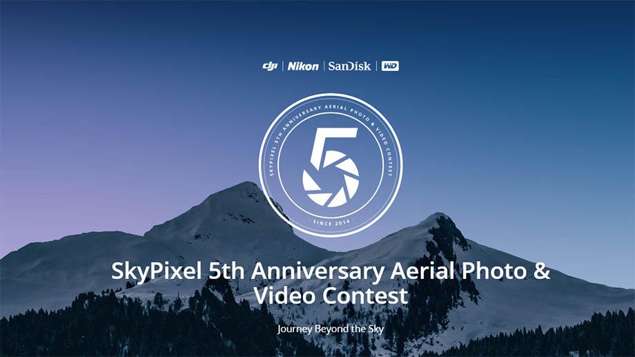 Фотоконкурс SkyPixel принимает работы по 3 февраля