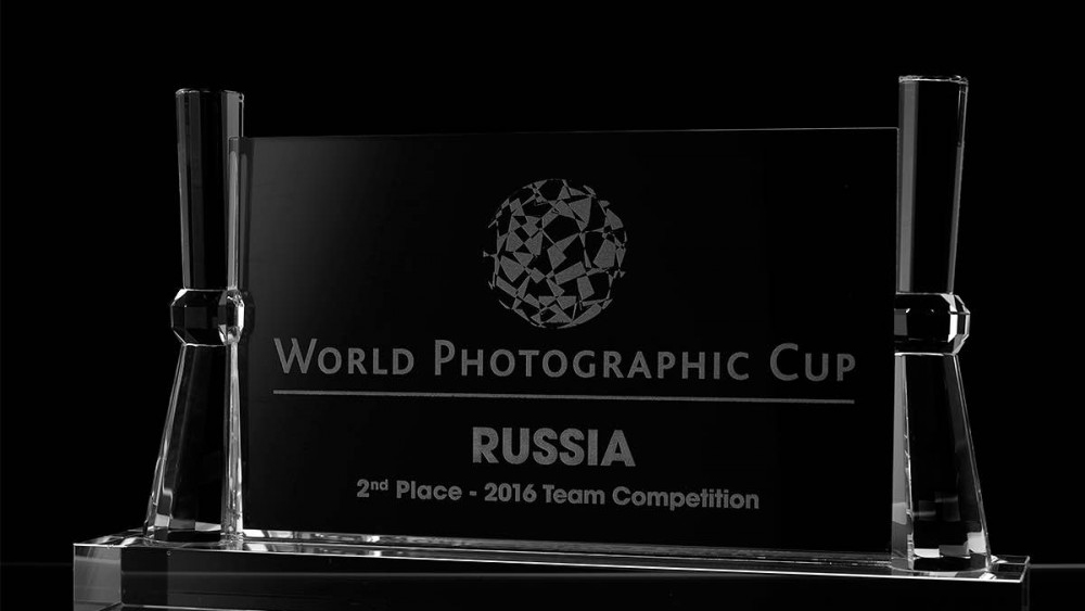 The World Photographic Cup 2016. Команда России заняла 2-е место
