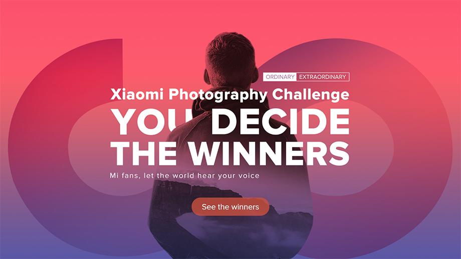 Подведены итоги конкурса мобильной фотографии Xiaomi Photographic Challenge