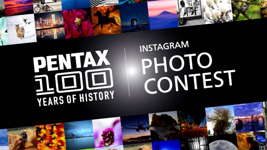 Фотоконкурс PENTAX 100 Celebration Instagram стартует с 1 июля