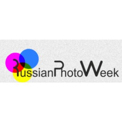 Российская Неделя Фотографии, выставка-конкурс