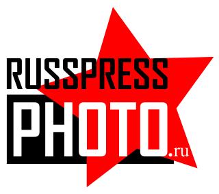 Российская пресс-фотография, фотоконкурс для профессиональных фотожурналистов