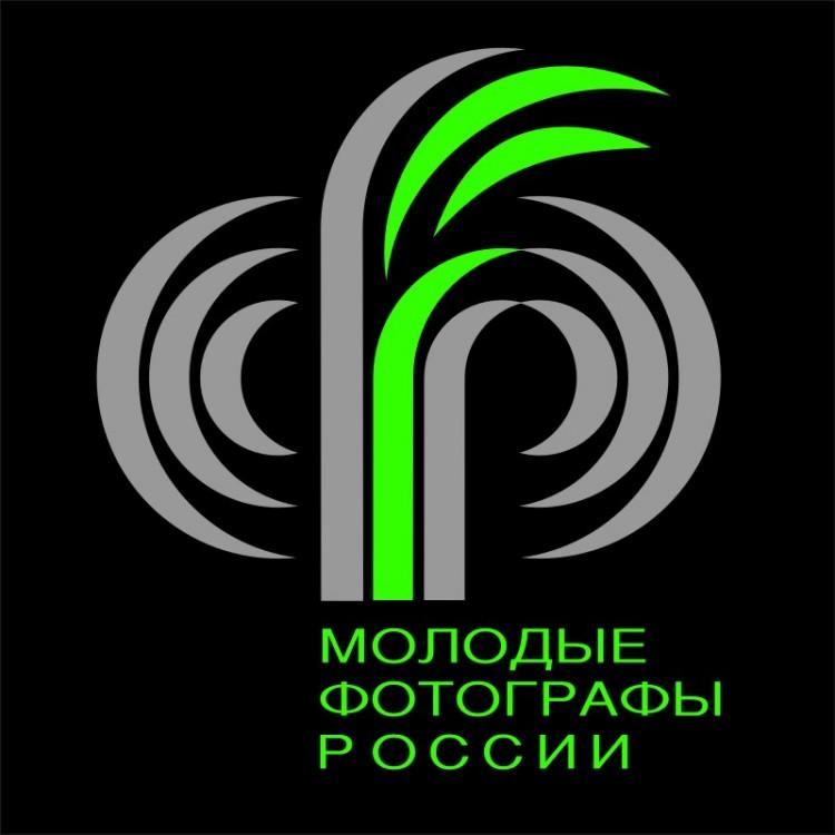 Молодые фотографы России 2013. Победители конкурса
