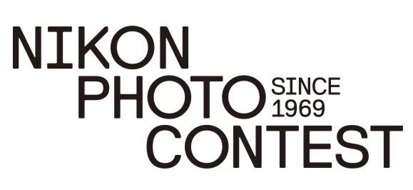 Фотоконкурс Nikon Photo Contest 2016-2017 открывает сезон