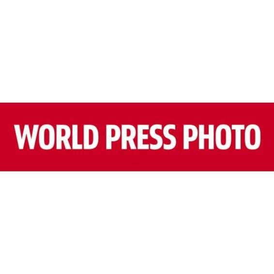 World Press Photo 2016. Объявлены победители