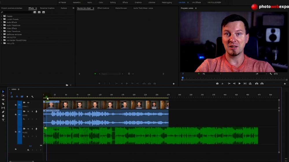 Чтобы музыка не мешала голосу в Premiere Pro. Урок по видеомонтажу, точнее звукомонтажу