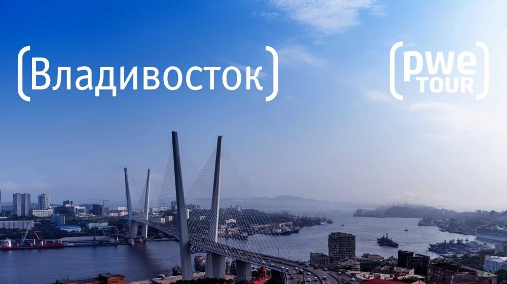 Турист-Оптимист #7 | Владивосток | Pentax K-1 mark II