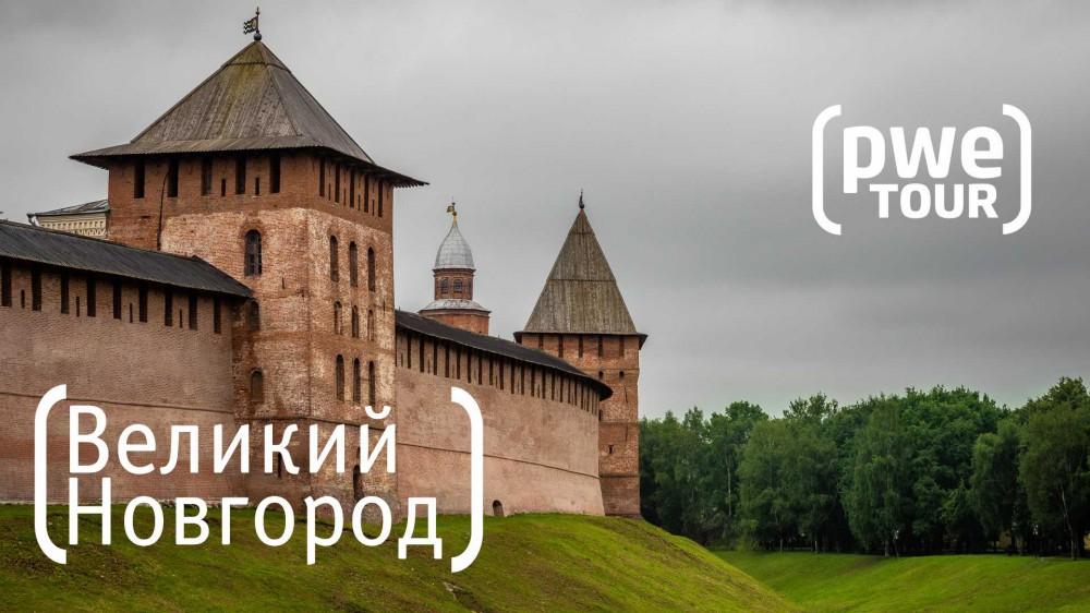 Турист-оптимист #13 | Великий Новгород | Olympus EM1 Mark II