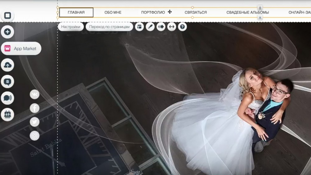 Создаём сайт-портфолио фотографа на платформе Wix. Практический видеоурок