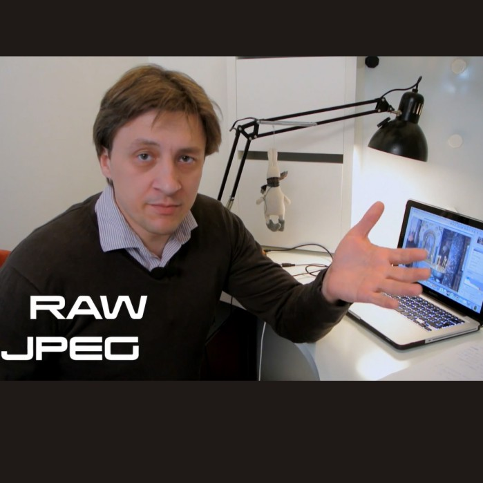 RAW или JPEG. Фотоурок