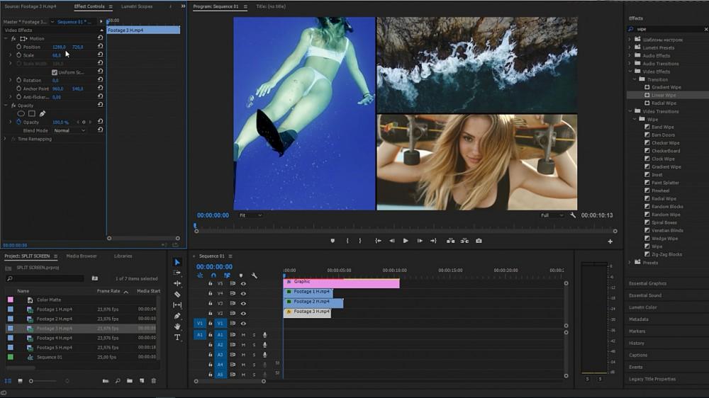 Как сделать Split Screen в Adobe Premiere Pro? Урок по видеомонтажу