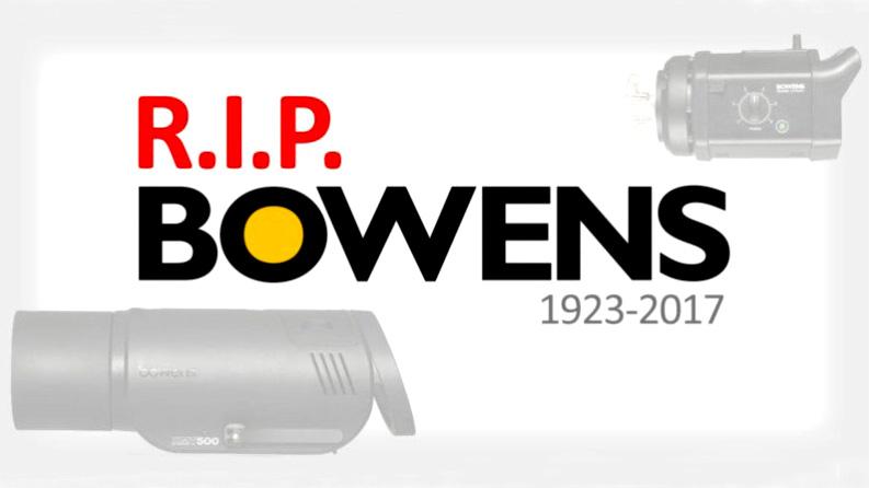 Bowens закрывается