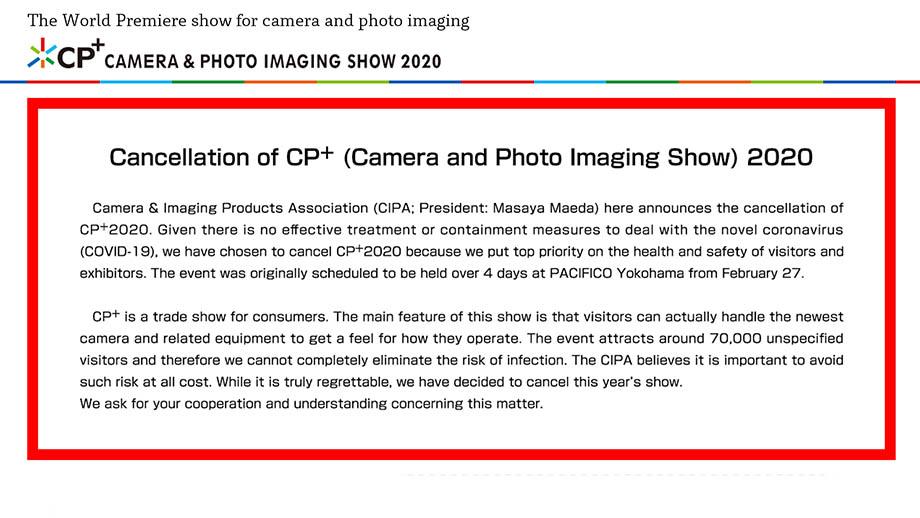 Выставка CP+ 2020 отменена из-за коронавируса
