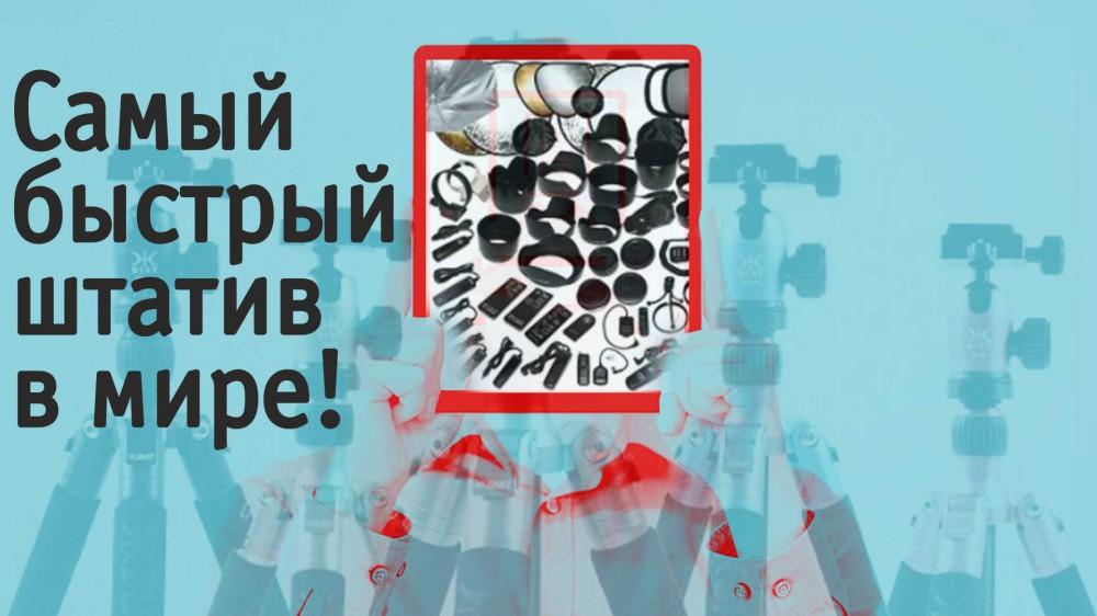 Photokina 2018. Лучшие аксессуары. Velbon, Cullmann, Sirui и другие
