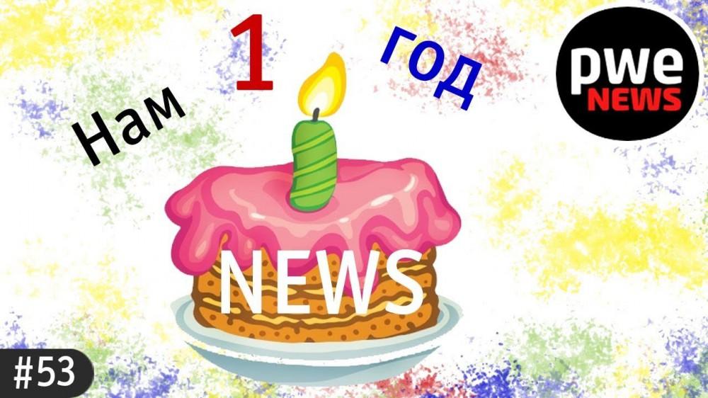 PWE News #53 | Изогнутый датчик, ФФ Olympus, 8К на Sony A7R IV