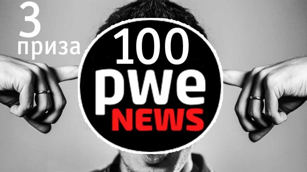 PWE News #100 I Nikon Z30 и Z70 | TTArtisan 50mm f/0.95 | NiSi для Ricoh GR III