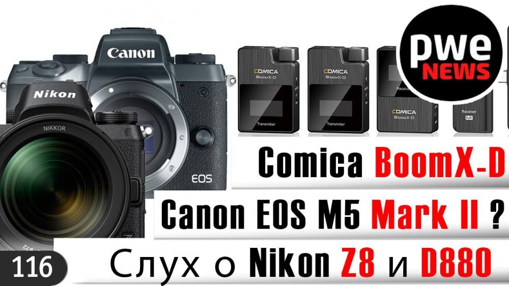 PWE News #116 | Canon EOS M5 m2 и M60 | 60 MП Nikon Z8 и D880 | Обновление Sigma FP