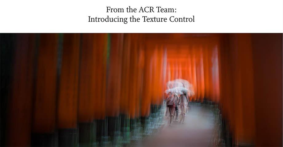 Adobe добавил новый слайдер Texture в Lightroom CC, Lightroom Classic и ACR