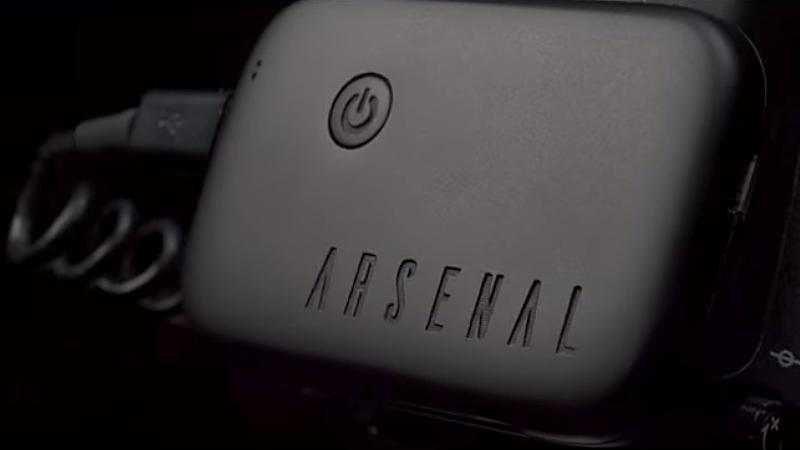 Когда в арсенале есть Arsenal