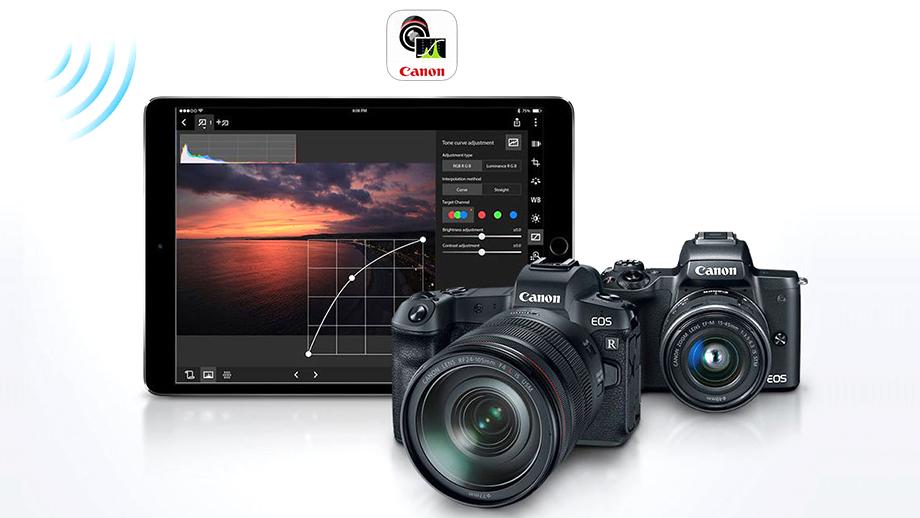 Компания Canon представила DPP под iOS