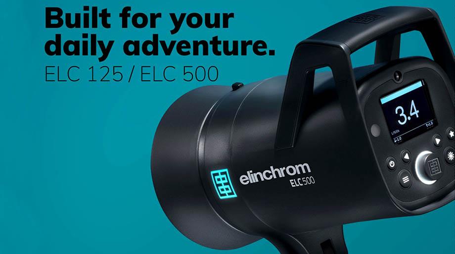 Новые студийные вспышки Elinchrom ELC 125 и ELC 500