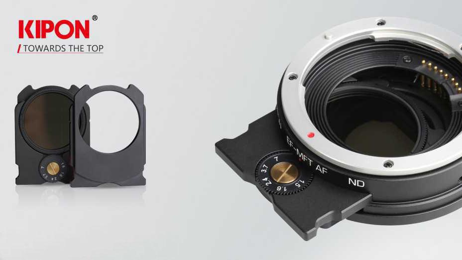 Новый адаптер Kipon EF-MFT AF ND с переменным ND-фильтром