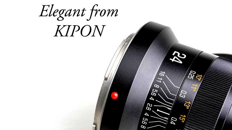 Для Nikon Z и Canon R представлена серия оптики Kipon Elegant