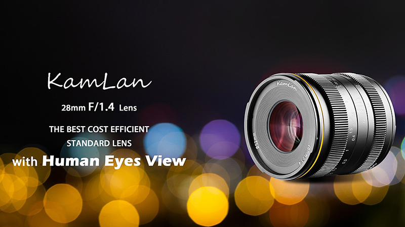 Новый объектив Kamlan 28mm F1.4 ориентирован на сегмент видео