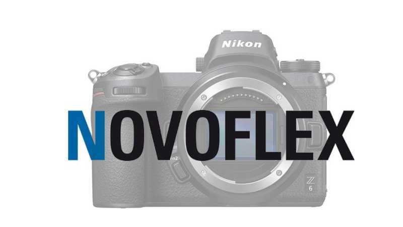 Компания Novoflex выпустит адаптеры под зеркальную и беззеркальную оптику для байонета Nikon Z