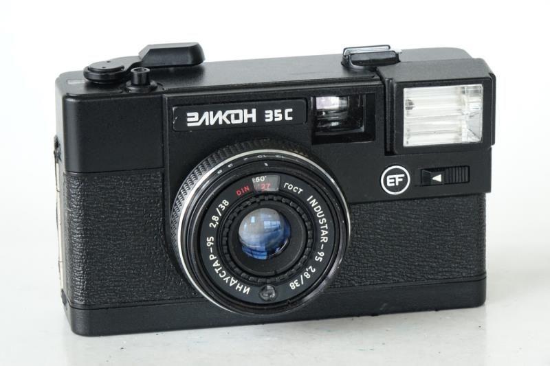 Рюкзак с редкой советской фототехникой был украден в Берлине