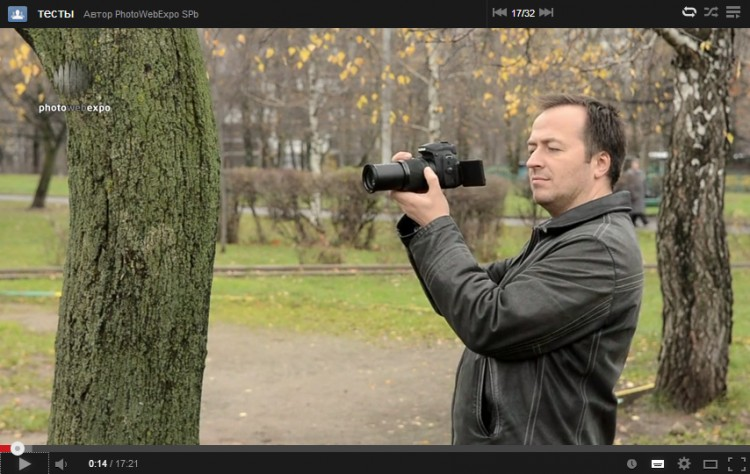 Тест-обзор Fujifilm HS-50 EXR