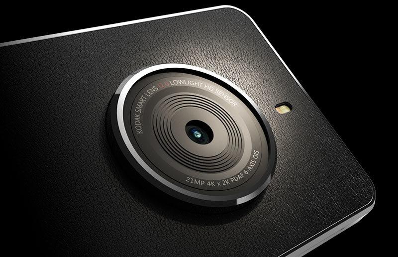 Kodak сделал попытку №2 и представил камерофон Kodak Ektra