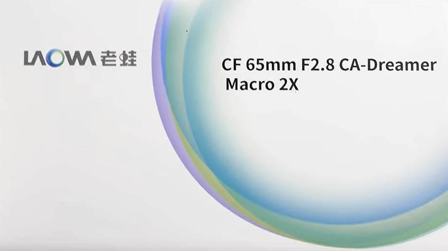 Старт продаж Laowa 65mm f/2.8 2x Ultra Macro APO за $400