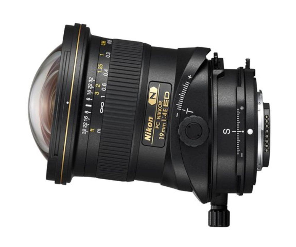 Nikon представил новые объективы про-класса