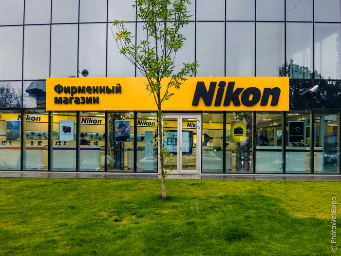В Москве открылся фирменный магазин Nikon