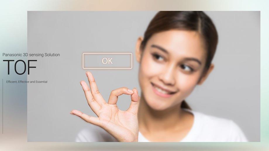 Panasonic разрабатывает датчик Time of Flight для идеального автофокуса
