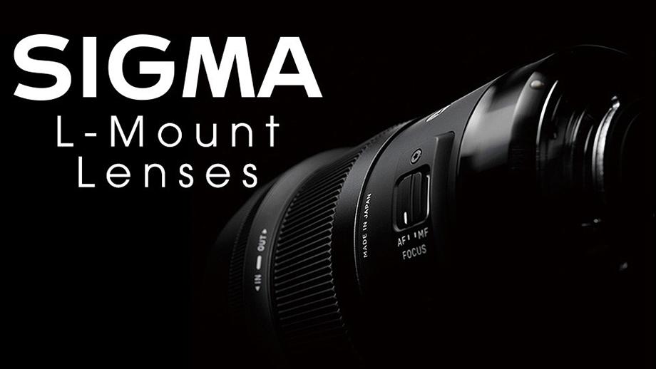 Объявлены цены на объективы Sigma L-mount