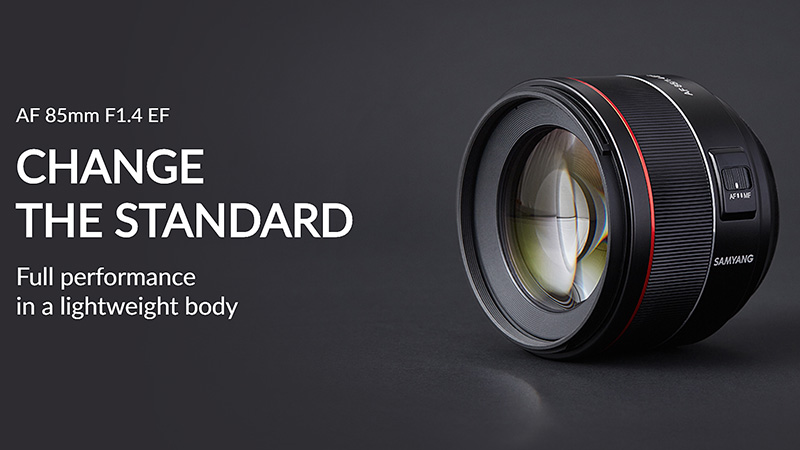 Samyang официально представил 85мм объектив под байонет Canon