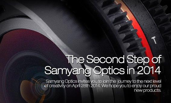 Samyang собирается анонсировать автофокусный объектив?