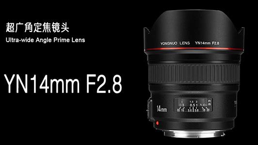 Первые слухи об объективе Yongnuo YN 14mm f/2.8