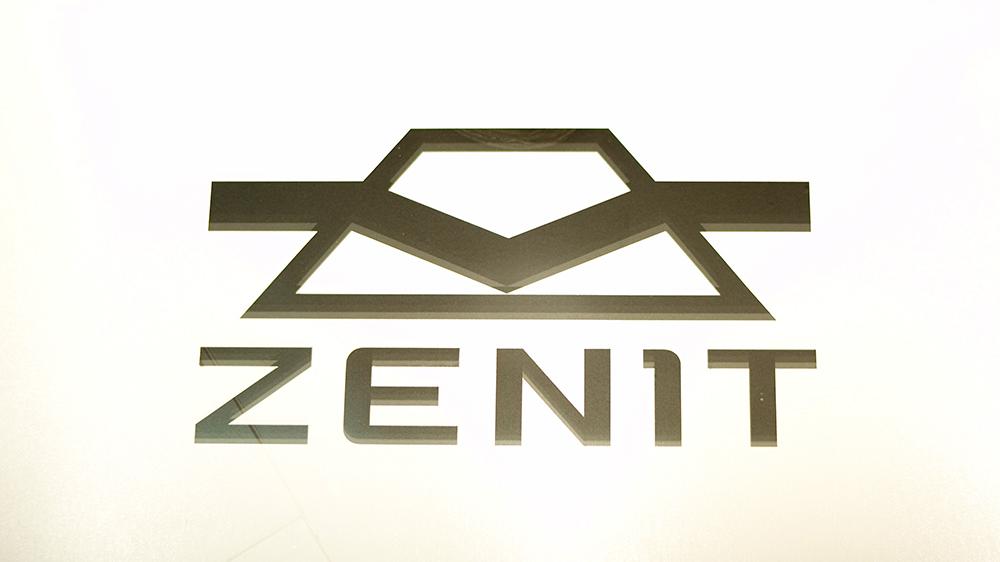 Раньше Зенит – это было круто, теперь Зенит – это лишь дорого