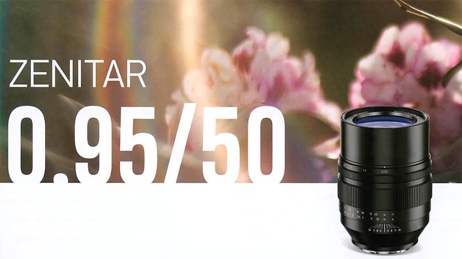 Zenitar 50mm f/0.95 для Sony E теперь продается в США. За $1050