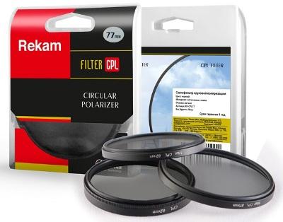 Компания Rekam представила светофильтры