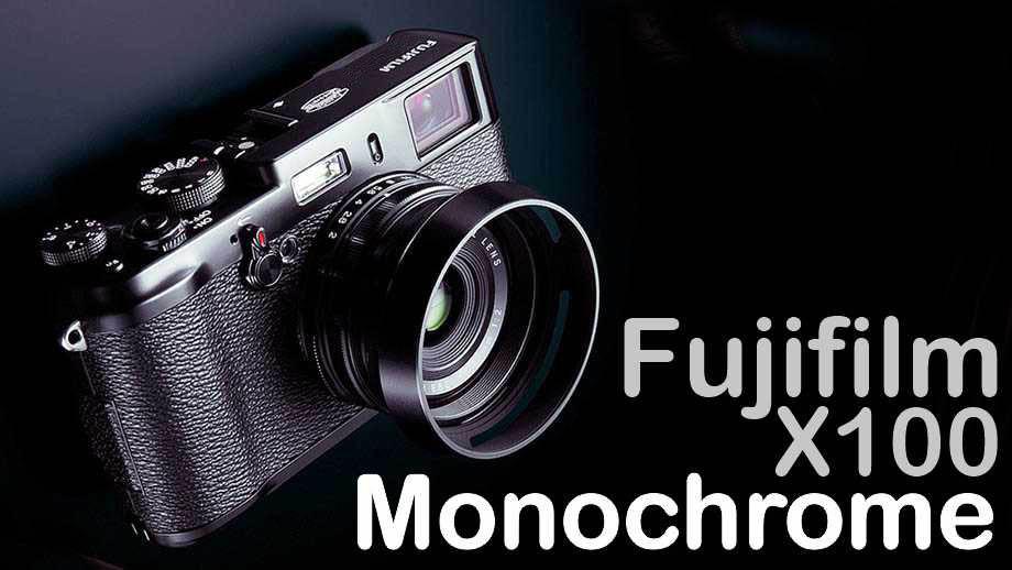 Fujifilm представит черно-белую камеру?