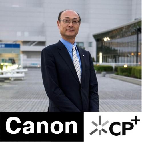 CP+ 2016: Canon. Важно повышать скорость развития